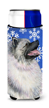 Keeshond Winter Snowflakes Holiday Ultra Beverage Insulators for slim cans SS4626MUK by Caroline's Treasures
