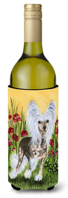 Chinese Crested Wine Bottle Beverage Insulator Beverage Insulator Hugger SS8185LITERK - the-store.com