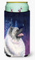 Buy this Starry Night Keeshond  Tall Boy Beverage Insulator Beverage Insulator Hugger