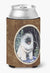 Buy this Starry Night Keeshond Can or Bottle Beverage Insulator Hugger
