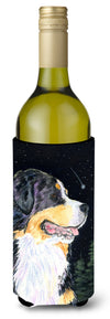 Buy this Starry Night Bernese Mountain Dog Wine Bottle Beverage Insulator Beverage Insulator Hugger SS8512LITERK