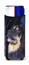 Starry Night Tibetan Mastiff Ultra Beverage Insulators for slim cans SS8552MUK by Caroline's Treasures