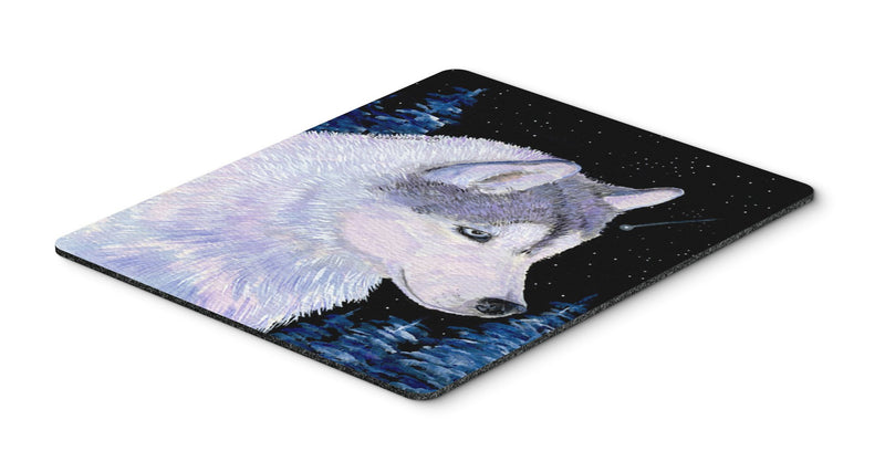 Buy this Siberian Husky Mouse Pad, Hot Pad or Trivet