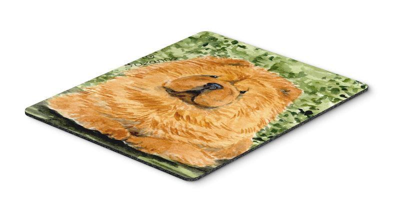 Chow Chow Mouse Pad / Hot Pad / Trivet - the-store.com