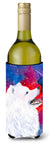 Buy this Samoyed Wine Bottle Beverage Insulator Beverage Insulator Hugger SS8752LITERK