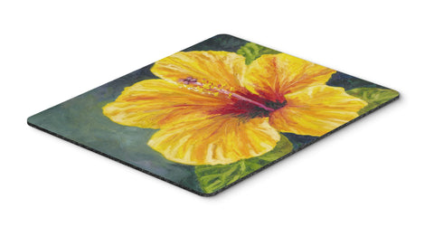 Buy this Yellow Hibiscus by Malenda Trick Mouse Pad, Hot Pad or Trivet TMTR0321MP