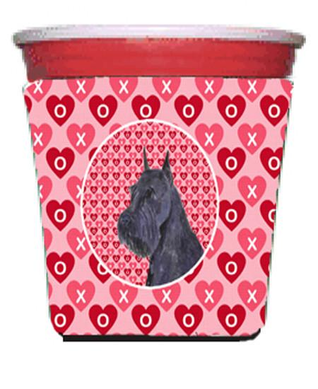 Buy this Schnauzer  Red Solo Cup Beverage Insulator Hugger