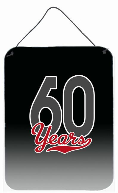 Buy this 60 Years Wall or Door Hanging Prints CJ1088DS1216