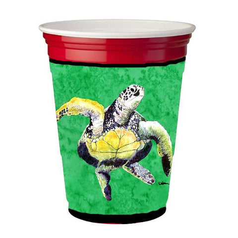 Buy this Turtle Dancing Red Solo Cup Beverage Insulator Hugger