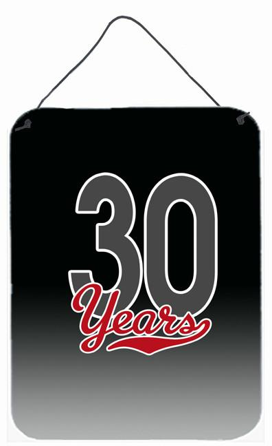 Buy this 30 Years Wall or Door Hanging Prints CJ1085DS1216