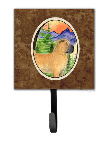 Buy this Shar Pei Leash Holder or Key Hook
