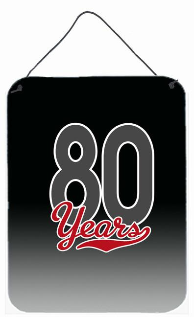 Buy this 80 Years Wall or Door Hanging Prints CJ1090DS1216
