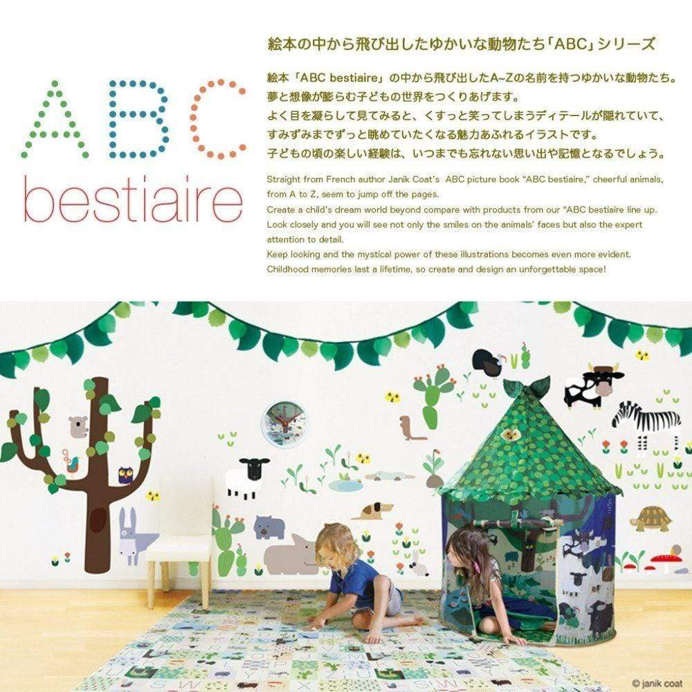 ABC Wall Sticker Set - By Janik Coat