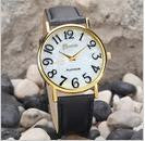 Fashion Watch Women Retro Digital Dial Leather Band