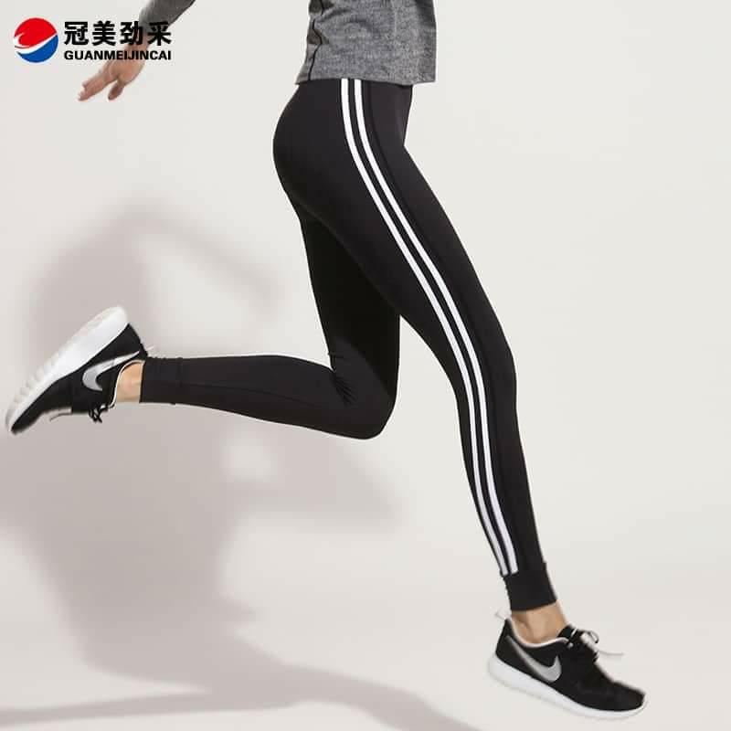 #CK8818 Lined Sporty Leggings