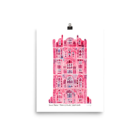 Hawa Mahal – Pink Palace of Jaipur, India • Art Print