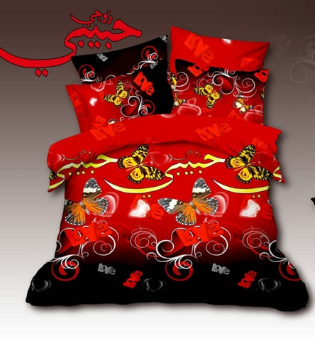 3D Bedding Set with Butterflies - AmazingCurtains