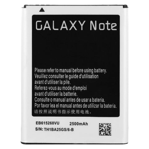 Skque® Replacement 2500mAh Li-ion Battery for Samsung Galaxy Note N7000