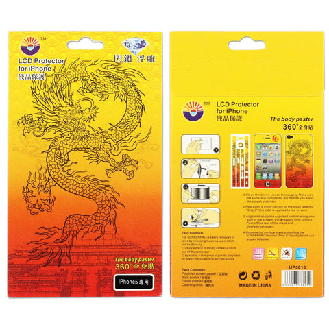 Skque® Bling Glitter Dragon Front & Back Sticker Screen Protector Full Body Cover Film for Apple iPhone 5