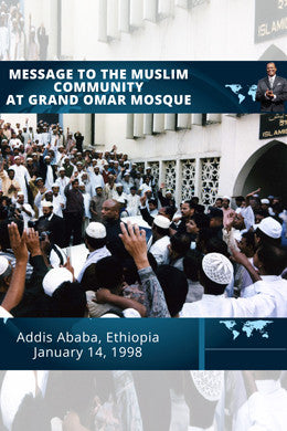 Ethiopia: Address To Muslim Community