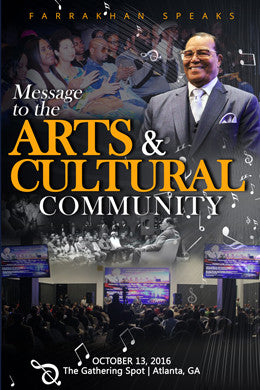 Message to the Arts & Cultural Community