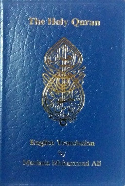 The Holy Qur'an (Small Faux Leather)
