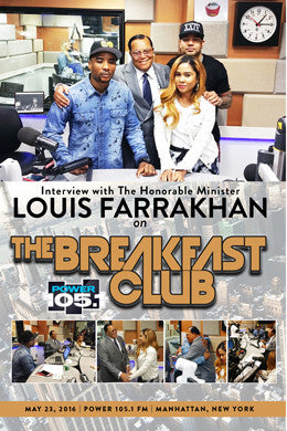 Interview with The Breakfast Club (2016)