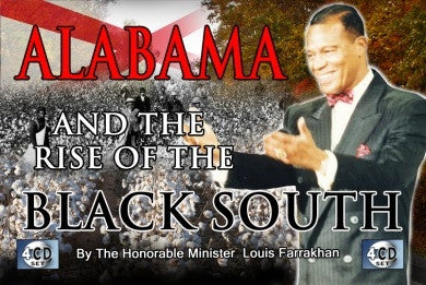 Alabama and The Rise of The Black South (CDPACK)