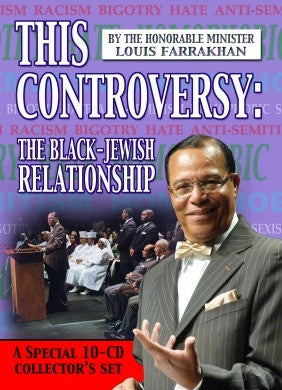 This Controversy:The Black/Jewish Relationship (CD)