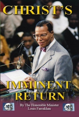 Christ's Imminent Return (CD)