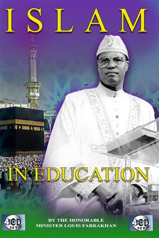 Islam In Education (CD)