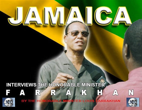 JAMAICA INTERVIEWS (CD)