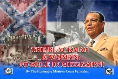 The Blackman & Woman: To Rule Mississippi (CDPACK)