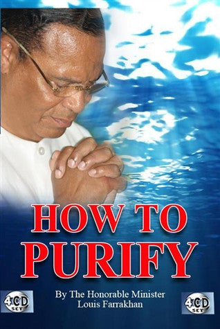 How To Purify (CD)