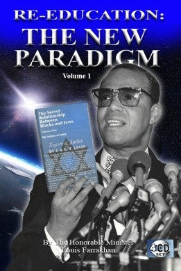 Re-Education: The New Paradigm Pt 1 (Cd Package)
