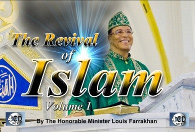 The Revival of Islam Vol. 1 (CD Package)