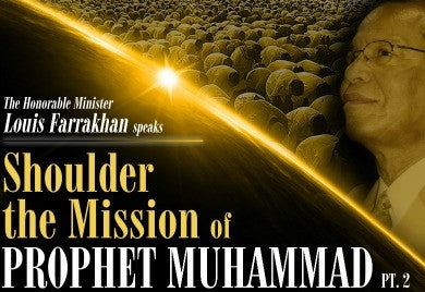 Shoulder The Mission of Prophet Muhammad Vol. 2 (CD Package)