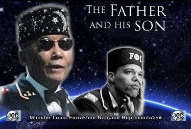 Minister Louis Farrakhan - National Representative of The Honorable Elijah Muhammad Vol. 4: The Father and His Son (CD)