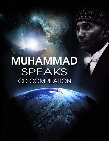 Muhammad Speaks Compilation (CD)