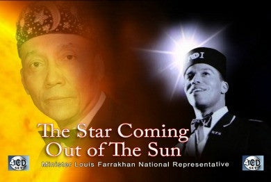 Minister Louis Farrakhan - National Representative of The Honorable Elijah Muhammad Vol. 2: The Star Coming Out of The Sun (CD)