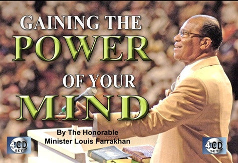 Gaining The Power Of Your Mind (CD)
