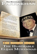 The Gospel About The Honorable Elijah Muhammad