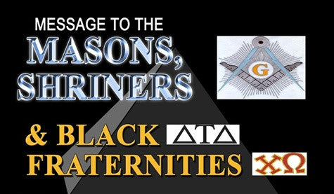 Message To The Masons, Shriners & Black Fraternities (CD)