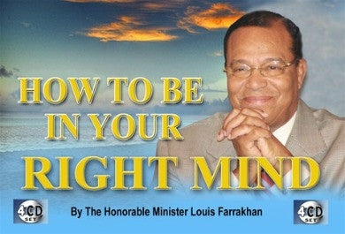 How To Be In Your Right Mind (CD)