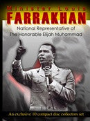 Minister Louis Farrakhan - National Representative of The Honorable Elijah Muhammad Vol. 1 (CD)