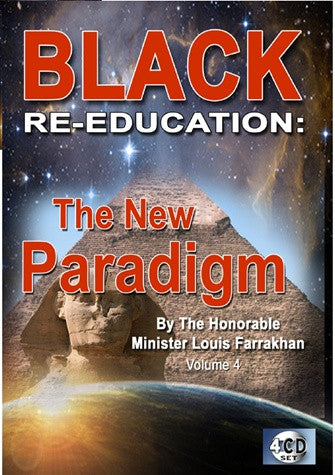 Re-Education: The New Paradigm Vol 4 (CD)