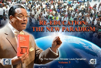 Re-Education: The New Paradigm Vol 5 (CD)