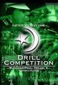 Drill Competition 1998 (DVD)