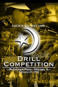 Drill Competition 1999 (DVD)