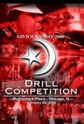 Drill Competition 2000 (DVD)